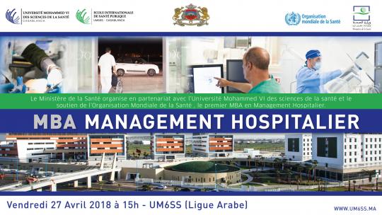 MBA--management-hospitalier-eisp